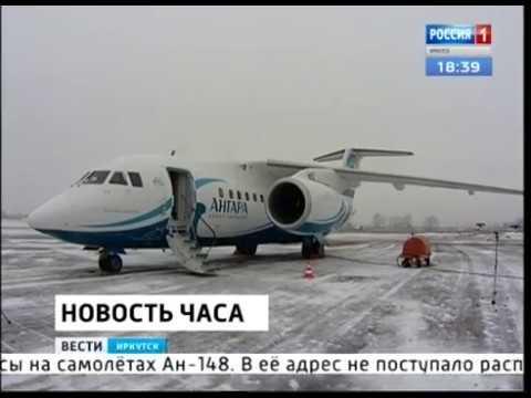 Выпуск «Вести-Иркутск» 21.03.2018 (18:40)