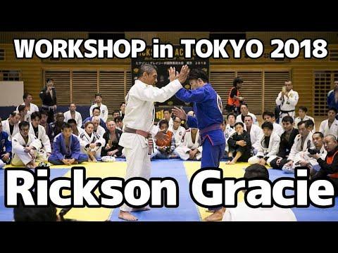 Séminaire de Rickson Gracie à Tokyo en 2018