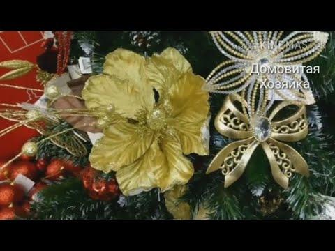 Ёлочные украшения в ЛЕРУА/ красивые елочные игрушки/ Ёлки новогодние фигурки #ДомовитаяХозяйка
