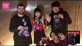 YUI CHANNEL VOL332 feat BILLAIN  XEOMI 1213 THU 2018