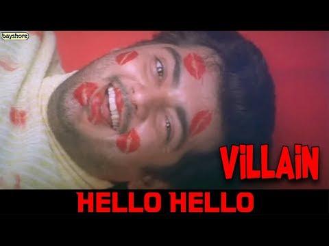 Villain - Hello Hello Video Song | Ajith Kumar | Meena | Kiran