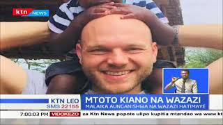 Mtoto Kiano aunganishwa na wazazi