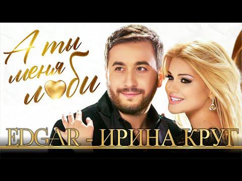 Edgar & Irina Krug - A ti menya lyubi