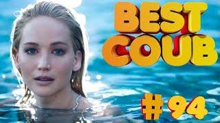 ХТЬФУ НА ТЕ В ЕБАЛ0 ! | BEST COUB #94 | Баяны | Лучшие коубы Октября | DailyDoubleB