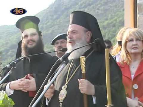 Αρχιεπίσκοπος Χριστόδουλος - Μακεδονικός Αγώνας
