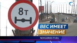 Колмовский мост официально закрыли для большегрузов