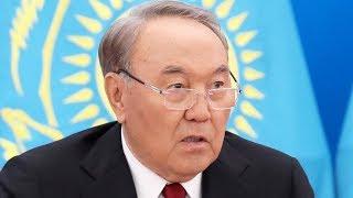 Отставка правительства Казахстана | АЗИЯ | 21.02.19