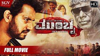 Mumbai | Kannada Full HD Movie | Darling Krishna, Teju | Action Movie | New Kannada Movie 2020