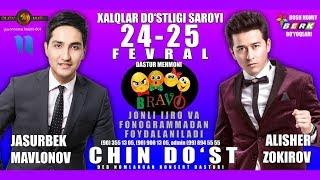 Afisha - Alisher Zokirov va Jasurbek Mavlonov 24-25-fevral kunlari konsert beradi 2019