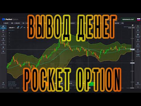Евро доллар бинарные опционы