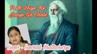 Mamo Chitte | মম চিত্তে | Chhotoder Nacher Gaan