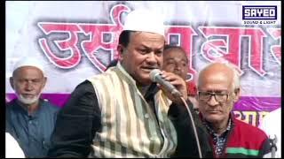 Khwaja Ko Ankho Me Basayenge | Chota Majid Shola | Aburod Qawwali with Sayed Sound Pali