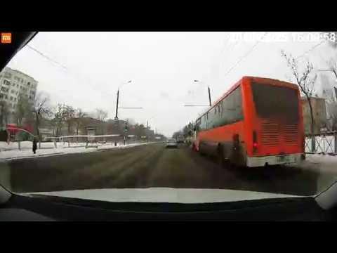 Подрезал автобус