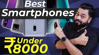 Top 5 Best Mobile Phones Under ₹8000 Budget ⚡⚡⚡ September 2020