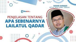 TANYA USTAZ: Penjelasan dan Keistimewaan Lailatul Qadar