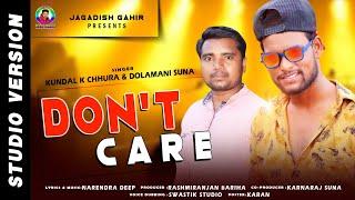New Samblpuri Song Dont Care  Singer Kundal K Chhura & Dolamani Suna & Studio Version Video