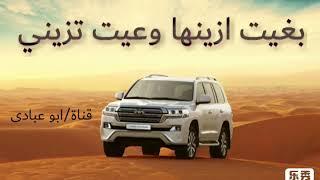 تحميل اغاني علي بن محمد/طول الامل MP3