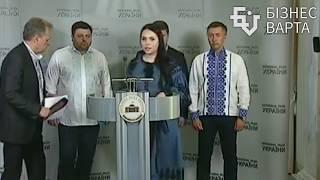 Створення міжфракційного депутатського об'єднання «Бізнес-Варта».
