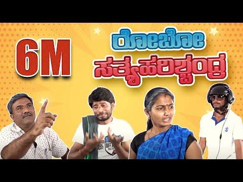 Kannada Funny Video | Kannada Fun Bucket | Kannada Comedy Scenes | Top Kannada TV