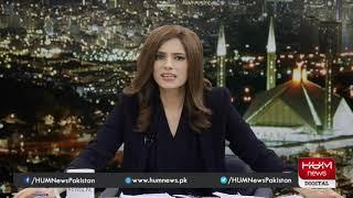 Program Newsline With Maria Zulfiqar | 24 July 2021