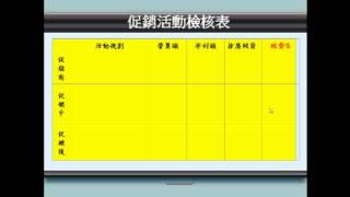 RE_高毛利率零售專家12-03