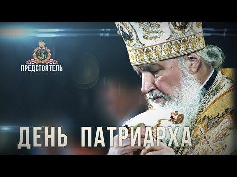 Молитва агапита о спасении