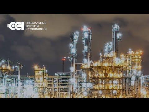 ГК «ССТ» — комплексные решения электрообогрева мирового уровня