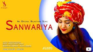 SANWARIYA New Rajasthani Song   Kapil Jangir   - YouTube