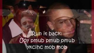 Hologram - Dre ft. C. Brown