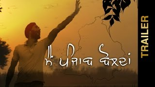 Main Punjab Boldan Trailer  Rammi Sandhey