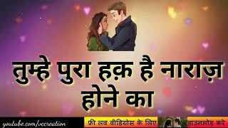 Love Whatsapp Status for bf-gf || sorry status || by Dhruwa Song's .