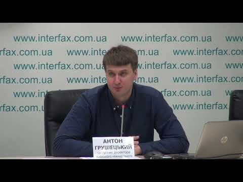 Interfax-Ukraine to host press conference 'Social and political sentiments in Ukraine pending second round of presidential elections' by KIIS