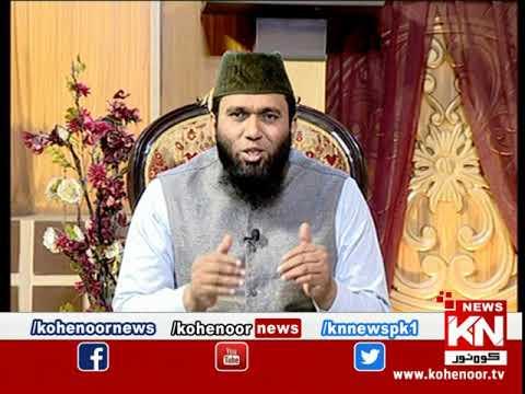 Istakhara 13 March 2021 | Kohenoor News Pakistan