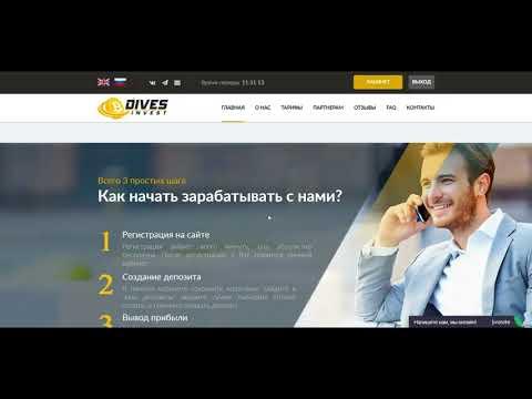 Как заработать в интернете 5000 рублей за 2 дня