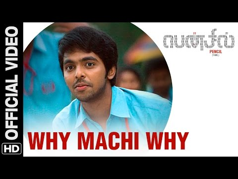 Why Machi Why