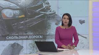 Во Владивостоке появились первые пострадавшие от снега