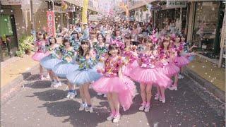 AKB48 - Kokoro No Purakaado