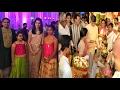 Nandamuri Ramakrishna Son Marriage Full HD Video