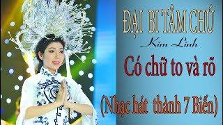 ĐẠI BI TÂM CHÚ (Nhạc Hát Có Chữ To Rõ) 7 BIẾN   Kim Linh