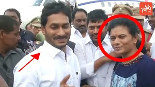 YS Jagan Craze in Renigunta Airport | PM Modi Visit Tirupati | Minister Kishan Reddy | YOYO TV