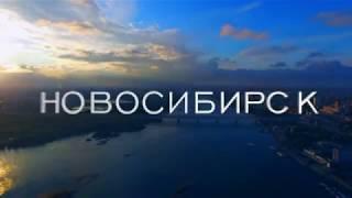 Новосибирск шаарындагы мисс сулуулар конкурсум