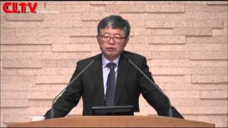 CLTV파워강좌_송태근목사의 마가복음강해(47회)_'일꾼의 세가지 기준'