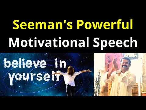 சீமானின் மிக சிறந்த தன்னம்பிக்கை பேச்சு | Seeman's Powerful Motivational Speech Video in Tamil