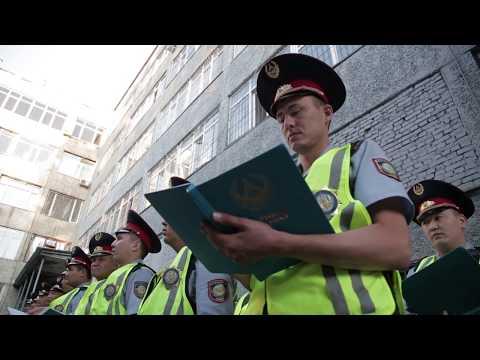 Полиция қызметкерінің бір күні қалай өтеді?