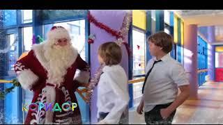 Классная школа   65 серия   Комедийный сериал для детейツ#83