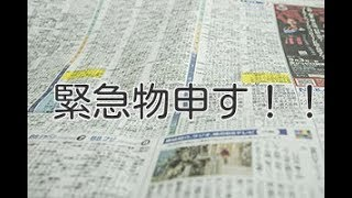 大阪大学、昨年の一般入試で採点ミスに緊急物申す!