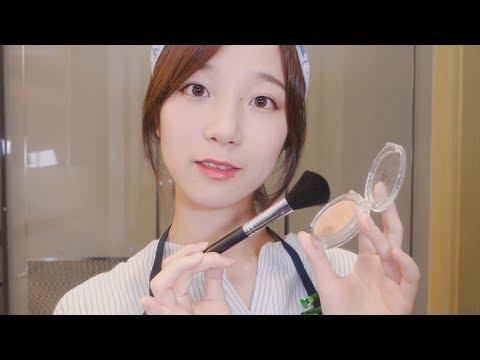 Makeup Salon For Men💜 / ASMR Makeup Artist Roleplay