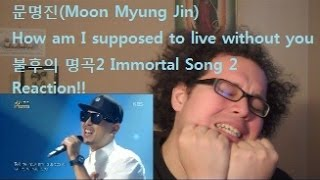 Reaction! 문명진(Moon Myung Jin) - How am I supposed to live without you 불후의 명곡2 Immortal Song 2