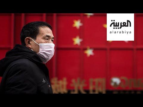العرب اليوم - شاهد: الصين تدخل سباق اللقاحات بتقنيات لم تستخدمها دول أخرى