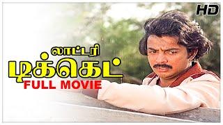 Lottery Ticket Full Movie HD | Mohan | Suhasini | Prabhu | Silk Smitha | Devika Rani.